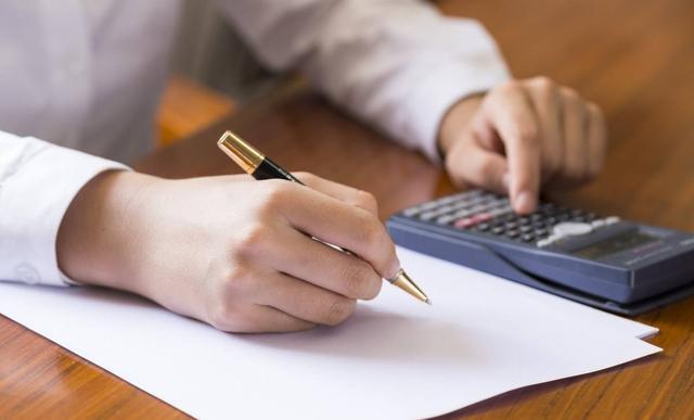 企业所得税弥补亏损如何处理?