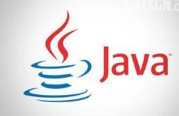 要精通Java,先研究Java的执行原理
