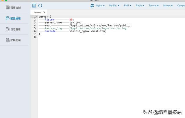 Mac平台好用的php集成开发环境