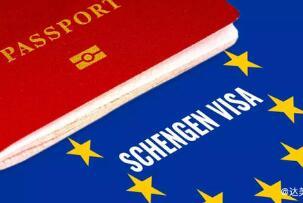 欧洲申根各国签证政策明年将迎新变化