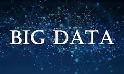 大数据必备常识,不会你敢说自己在做大数据?