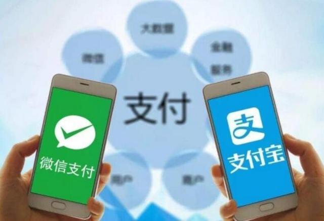如果手机号码注销了,微信、支付宝还能继续使用吗?望周知