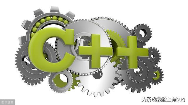 c++标准库摘要