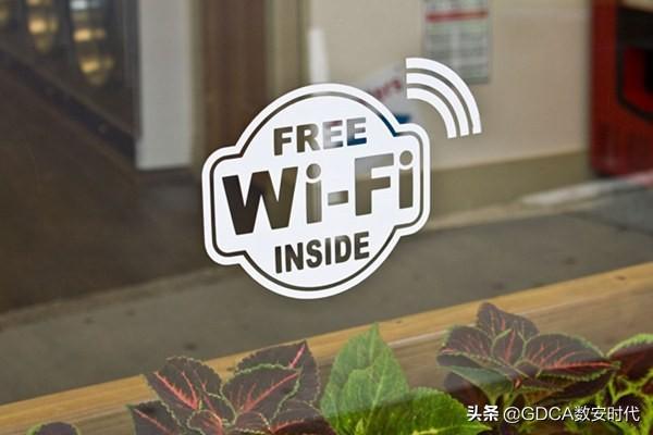 安全使用公共WiFi的4个技巧