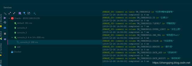 从 MySQL 迁移数据到 Oracle 中的全过程