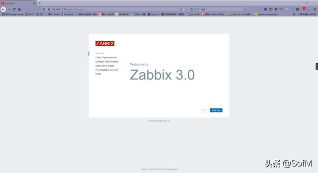 安装部署Zabbix监控系统