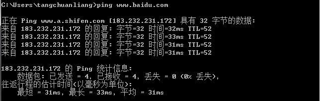 网络中经常接触的Ping 一次性教你弄懂如何检测三层网络