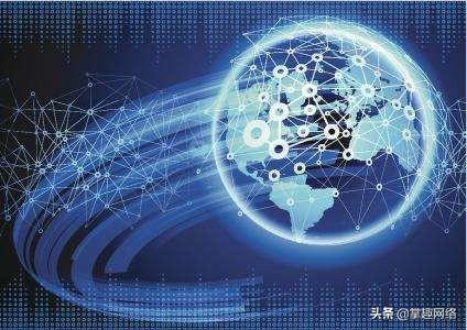 计算机网络知识整理