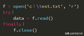 Python中with语句是干什么用的?
