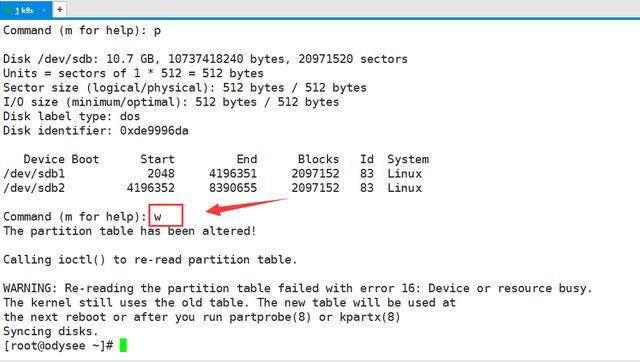 Linux中如何添加SWAP