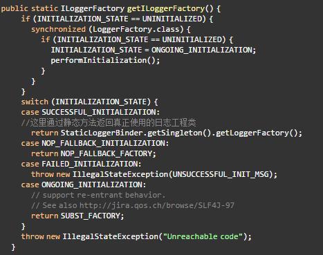Java 日志框架冲突问题排查与总结