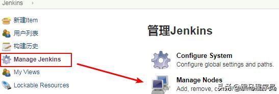 一文教您如何实现持续集成服务器环境搭建