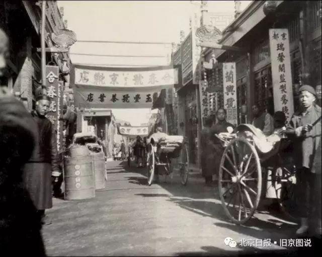 前门大栅(shí)栏,这个独特的名字从何而来?