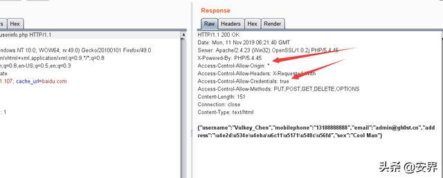 成为高级黑客必须了解的,cors跨域和jsonp劫持漏洞