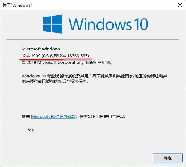将电脑启动方式从BIOS转换为UEFI,在win10中仅需2个命令