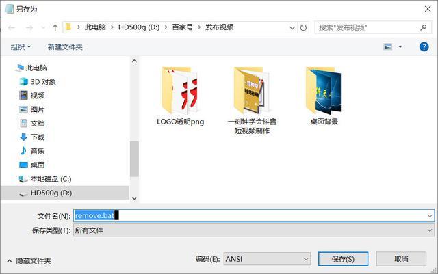 没有win10产品密钥,也可以删除桌面上的激活Windows水印