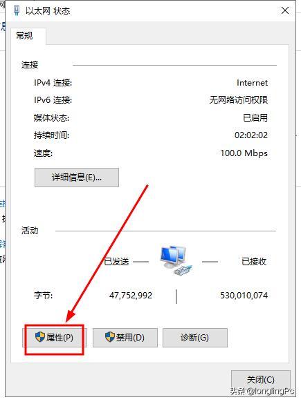 两种网络地址段,如何设置内网和外网一起上?