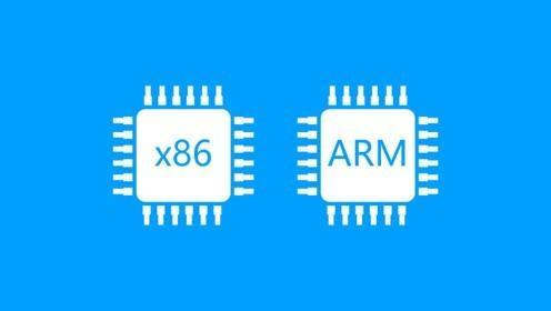 何为X86?聊一聊CPU指令集架构和微架构区别