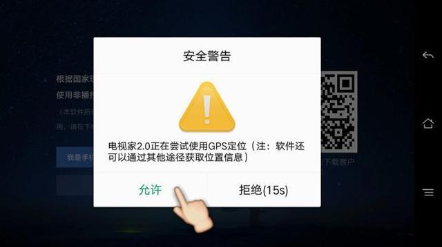 家电使用指南:智能电视必装的9款软件,不怕找到不到视频资源