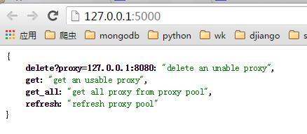 写爬虫时,IP经常被封?那么如何正确的搭建属于自己的IP代理池