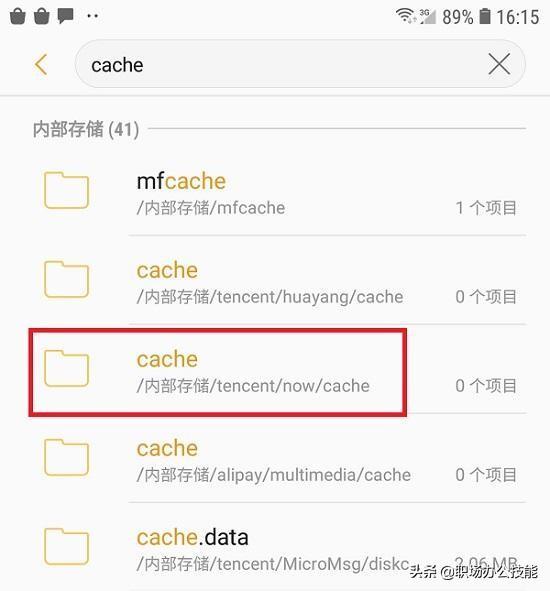 手机文件夹都是英文,占了内存还不敢删除?1分钟帮你搞清楚