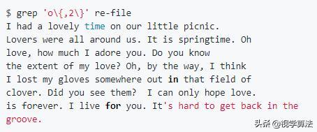 学会Linux正则表达式,我只用了3分钟