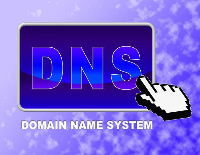 国内免费安全公共DNS服务器推荐