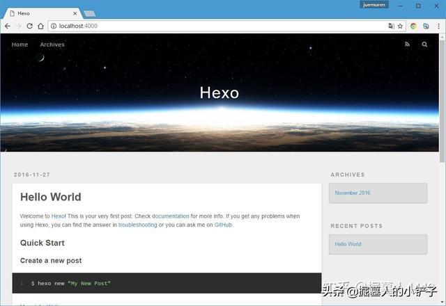 Hexo建站全攻略
