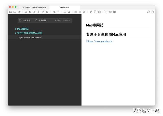 这10款macOS应用,让你办公更高效