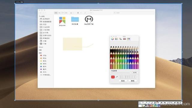 精选8款苹果电脑神器APP,让你的macbook大放晴