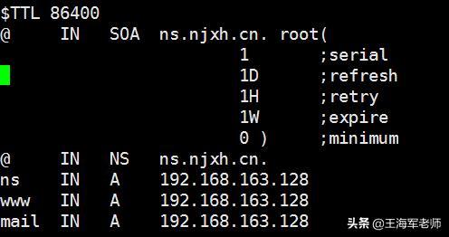 CentOS搭建本地DNS服务器,实现正向解析和反向解析,你学会了吗