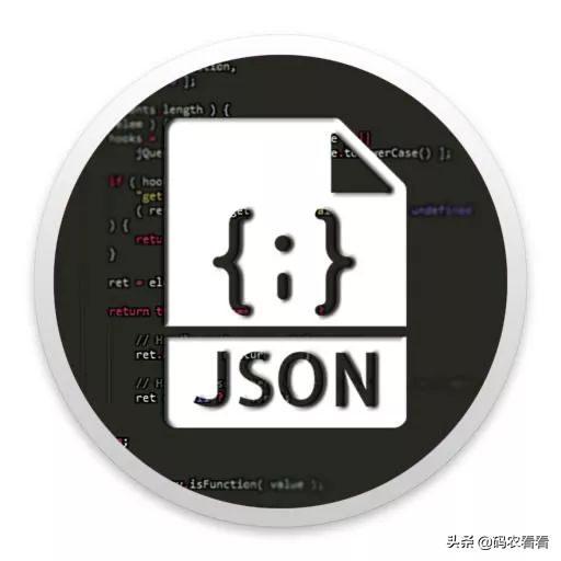推荐几个开发必备的JSON工具