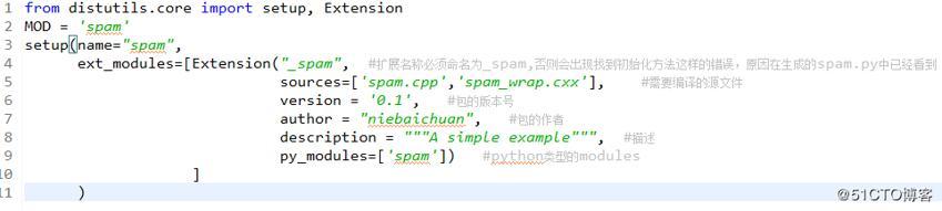 python+C、C++混合编程的应用