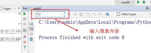 PyCharm使用技巧与常见错误