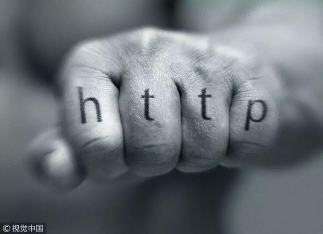 如何玩转 HTTP 3?