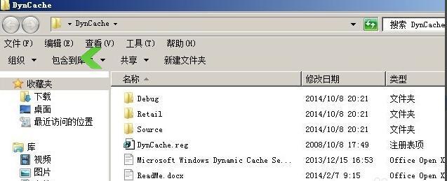 windows server 2008操作系统长时间未重启存在卡顿的原因