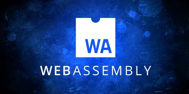 为什么每个人都在谈论 WebAssembly