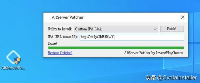 Windows安装Altstore教程