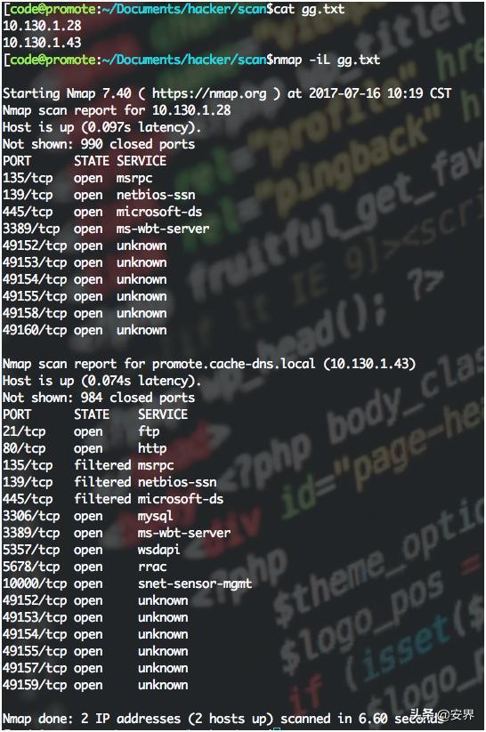 黑客手中利器nmap扫描器,轻而易举发现漏洞