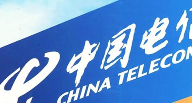中国电信为何要牵手美团跑5G赛道?