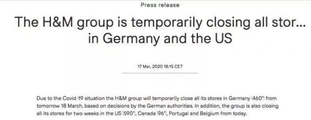 全球闭店潮,连Zara、H&M、优衣库、麦当劳也关了!