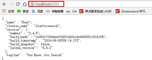ElasticSearch快速入门