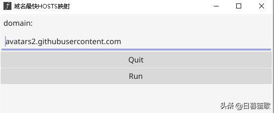 一键突破或加速网站访问