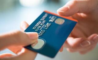 """这些信用卡""""逾期规则"""",你知道吗?"""