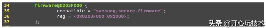 Linux设备树语法详解